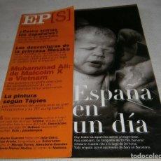 Coleccionismo de Periódico El País: EL PAIS SEMANAL Nº 1224 MARZO 2000. Lote 221839492