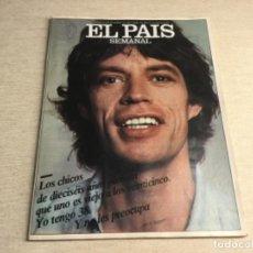 Coleccionismo de Periódico El País: MICK JAGGER / ROLLLING STONES - EL PAÍS SEMANAL Nº 241 AÑO 1981. Lote 221893901