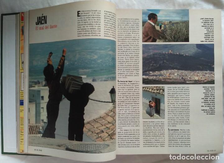 Coleccionismo de Periódico El País: REVISTAS EL PAIS ENCUADERNADO EN 3 TOMOS 1991 (23 REVISTAS) - Foto 10 - 224998255