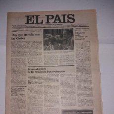 Coleccionismo de Periódico El País: EL PAIS DIARIO INDEPENDIENTE DE LA MAÑANA, AÑO 1 NUMERO 4, 7 MAYO 1976. Lote 225982202