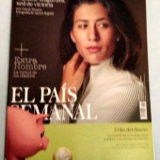 Coleccionismo de Periódico El País: EL PAÍS SEMANAL. NÚMERO 2141. Lote 227688620