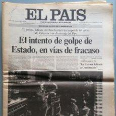 Coleccionismo de Periódico El País: EL PAÍS, 24 DE FEBRERO DE 1981 - EDICIÓN DE LAS DOS DE LA MADRUGADA - COMPLETO. Lote 227775611