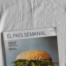 Coleccionismo de Periódico El País: (SEVILLA) EL PAÍS SEMANAL, MAYO 2013. Lote 229180415