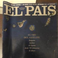 Coleccionismo de Periódico El País: EL PAÍS SEMANAL 250 AÑO 1995. Lote 231096165