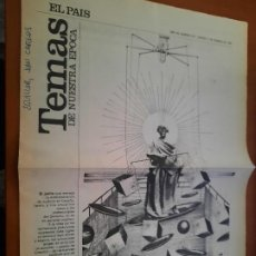 Collectionnisme de Journal El País: TEMAS DE NUESTRA EPOCA. LA REFORMA DE LA JUSTICIA. EL PAIS 17-2-94. ESCRITO LADO DIFICIL. Lote 235224800