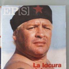 Coleccionismo de Periódico El País: EL PAÍS SEMANAL AÑO 2000. MARADONA.. Lote 235357230