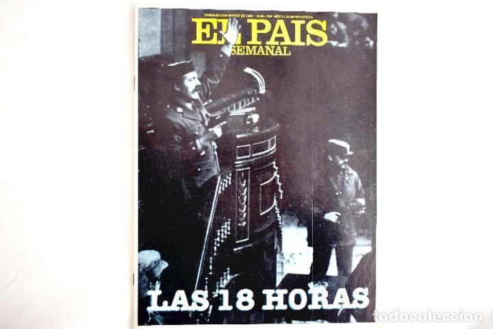 EL PAÍS SEMANAL - NÚMERO ESPECIAL 23-F (Coleccionismo - Revistas y Periódicos Modernos (a partir de 1.940) - Periódico El Páis)