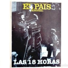 Coleccionismo de Periódico El País: EL PAÍS SEMANAL - NÚMERO ESPECIAL 23-F. Lote 243048585