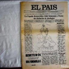 Coleccionismo de Periódico El País: EL PAÍS - 25-I-86 - MUERTE DE ENRIQUE TIERNO GALVÁN. Lote 243058775