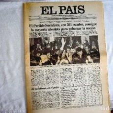 Coleccionismo de Periódico El País: EL PAÍS - EL PSOE GANA LAS ELECCIONES DE 1982. Lote 243059610