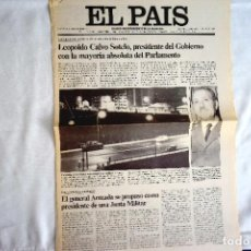 Coleccionismo de Periódico El País: EL PAÍS - 23-F - CALVO SOTELO, ELEGIDO PRESIDENTE. Lote 243063085