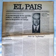 Coleccionismo de Periódico El País: 4 DE MAYO DE 1976 - PRIMER NÚMERO DEL DIARIO EL PAÍS. Lote 243069085