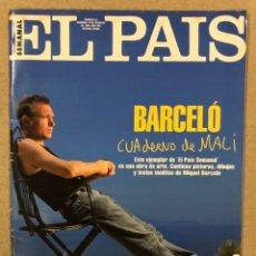 Coleccionismo de Periódico El País: EL PAÍS SEMANAL N° 52 (1992). MIQUEL BARCELÓ CUADERNO DE MALÍ, DONALD TRUMP,.... Lote 245082515
