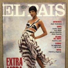 Coleccionismo de Periódico El País: EL PAÍS SEMANAL N° 107 (1993). EXTRA MODA NAOMI CAMPBELL, JACK NICHOLSON, ELVIS COSTELLO,.... Lote 245085200