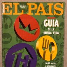Coleccionismo de Periódico El País: EL PAÍS SEMANAL N° 113 (1993). GUÍA DE LA BUENA VIDA.. Lote 245085770