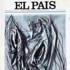Coleccionismo de Periódico El País: EL PAIS 10.000. Lote 246179515