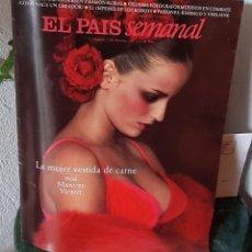 Coleccionismo de Periódico El País: EL PAÍS SEMANAL. Lote 247212055
