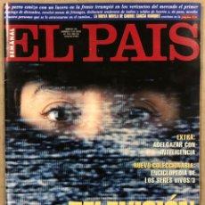 Collezionismo di Periódico El País: EL PAÍS SEMANAL N° 166 (1994). GABRIEL GARCÍA MÁRQUEZ, ALMUDENA GRANDES, MICHAEL CRICHTON,.... Lote 252327250