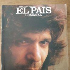 Coleccionismo de Periódico El País: EL PAÍS SEMANAL. CAMARÓN DE LA ISLA. NÚM 474. MAYO 1986.. Lote 253804505