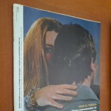 Coleccionismo de Periódico El País: EL PAIS SEMANAL 1650. REVISTA. GRAPA. BUEN ESTADO. MADONNA, MICHAEL JACKSON, PRINCE. MAYO 2008.. Lote 253829905