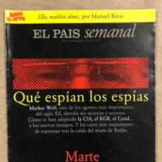 Coleccionismo de Periódico El País: EL PAÍS SEMANAL N° 1087 (1997). ANA TORROJA (MECANO), MARKUS WOLF (ESPIONAJE),.... Lote 254070340