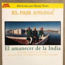 Coleccionismo de Periódico El País: EL PAÍS SEMANAL N° 1088 (1997). LA INDIA, ALVARO MUTIS, GIANNI VERSACE, VANESSA LORENZO,.... Lote 254070795