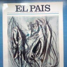 Coleccionismo de Periódico El País: EL PAIS 10.000. Lote 254359905
