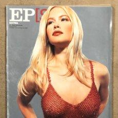Collezionismo di Periódico El País: EL PAÍS SEMANAL N° 1211 (1999). VALERIA MAZZA, EXTRA MODA.. Lote 254408395