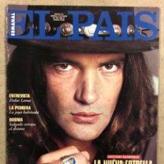 Coleccionismo de Periódico El País: EL PAÍS SEMANAL N° 205 (1995). ANTONIO BANDERAS, DALAI LAMA, BOSNIA, LA PEDRERA GAUDÍ,.... Lote 254410760