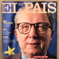Coleccionismo de Periódico El País: EL PAÍS SEMANAL N° 206 (1995). JACQUES DELORS, MARYL STREEP, MIGUEL BOSÉ,.... Lote 254411280