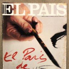 Coleccionismo de Periódico El País: EL PAÍS SEMANAL N° 208 (1995). ESPECIAL ANTONI TAPIES, ROBERT REDFORD, JÓVENES FLAMENCOS,.... Lote 254412670