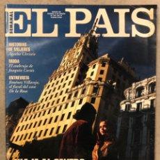 Coleccionismo de Periódico El País: EL PAÍS SEMANAL N° 209 (1995). FISCAL JIMENEZ VILLAREJO, GABRIEL CUALLADÓ, JOAQUÍN CORTÉS,.... Lote 254413220