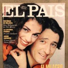 Coleccionismo de Periódico El País: EL PAÍS SEMANAL N° 211 (1995). MILAGRO CINE ESPAÑOL, PILAR RAHOLA,.... Lote 254414825