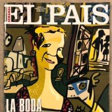 Coleccionismo de Periódico El País: EL PAÍS SEMANAL N° 212 (1995). BODA INFANTA ELENA, JOHN TRAVOLTA, WOODY ALLEN,.... Lote 254415265