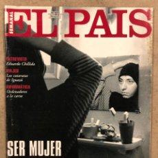 Coleccionismo de Periódico El País: EL PAÍS SEMANAL N° 219 (1995). EDUARDO CHILIDA, IGUAZÚ, SER MUJER POR ARGELIA,.... Lote 254416305