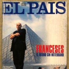 Coleccionismo de Periódico El País: EL PAÍS SEMANAL N° 220 (1995). FRANCIA SIN MOTTERRAND, DARYL HANNAH, JUAN MAYORAL,.... Lote 254416785
