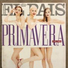 Coleccionismo de Periódico El País: EL PAÍS SEMANAL N° 213 (1995). EXTRA MODA PRIMAVERA, TOMÁS GUTIÉRREZ ALEA,.... Lote 254422315