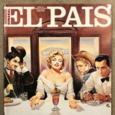 Coleccionismo de Periódico El País: EL PAÍS SEMANAL N° 214 (1995). EXTRA HOMENAJE AL CINE (100 AÑOS).. Lote 254422810