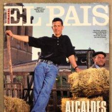 Coleccionismo de Periódico El País: EL PAÍS SEMANAL N° 221 (1995). JESSICA LANGE, JOSELITO, MARÍA LEJARRAGA, LLUIS PASQUAL,.... Lote 254423925