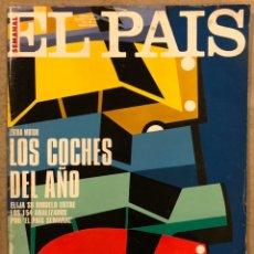 Coleccionismo de Periódico El País: EL PAÍS SEMANAL N° 222 (1995). ALDOLFO DOMÍNGUEZ, LOS RODRÍGUEZ, EXTRA MOTOR,.... Lote 254424375