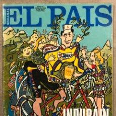 Coleccionismo de Periódico El País: EL PAÍS SEMANAL N° 227 (1995). MIGUEL INDURAIN, ANA BELÉN, CARLOS SAURA, HANAH ASHRAWI,.... Lote 254426100