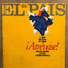 Coleccionismo de Periódico El País: EL PAÍS SEMANAL N° 232 (1995). VIETNAM POR SEBASTIAO SALGADO, FESTIVAL DE BENICASIM,.... Lote 254426945