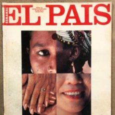 Coleccionismo de Periódico El País: EL PAÍS SEMANAL N° 238 (1995). NÚMERO ESPECIAL 15 HISTORIAS DE MUJERES.. Lote 254428265