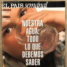 Coleccionismo de Periódico El País: EL PAÍS SEMANAL N° 1162 (1995). MIJAIL GORBACHOV, SANTE D'ORAZIO,..... Lote 254428860