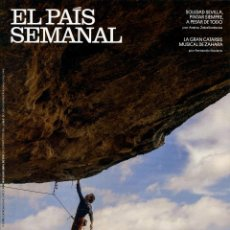 Coleccionismo de Periódico El País: EL PAÍS SEMANAL. Nº 2.325 - 18 DE ABRIL DE 2021. PP. 82. Lote 261801460
