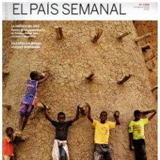Coleccionismo de Periódico El País: EL PAIS SEMANAL. 1932. TOMBUCTÚ. MANUEL VÁZQUEZ MONTALBAN. ANOUSKA SHANKAR. OLAFUR ELIASSON. Lote 261850935
