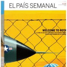 Coleccionismo de Periódico El País: EL PAIS SEMANAL.1931. MIA COUTO. WELCOME TO ROTA. GITANOS DEL SIGLO XXI. SUPERMAN. MANOLO BLAHNIK. Lote 261852190