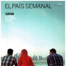 Coleccionismo de Periódico El País: EL PAIS SEMANAL.1929. LUZ CASAL. CATAR. JPKIN MITXELENA. MANUEL BORJA-VILLEL. ANTONIO RUBIAL. Lote 261853030