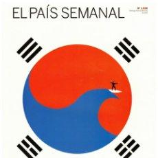 Coleccionismo de Periódico El País: EL PAIS SEMANAL.1928.COREA. JOSEP CARRERAS. BUÑUEL. ADOLFO Y TIZIANA DOMINGUEZ. DAVID TRUEBA. Lote 261853455