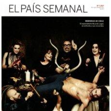 Coleccionismo de Periódico El País: EL PAIS SEMANAL.1927. ALEX DE LA IGLESIA. RICARDO LAGOS. ALMUDENA BERNABEÚ. FRITZ KAHN. LOS AFAR. Lote 261853765